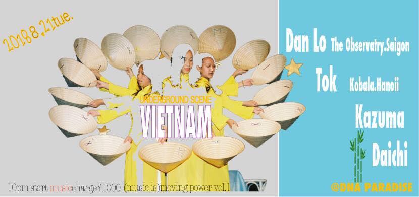 VIETNAM underground scene