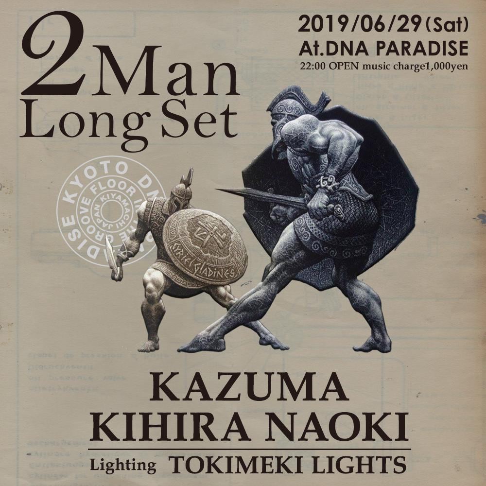 kazuma_kihiranaoki
